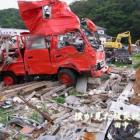 僕が見た被災地写真展 田中 大基 個展