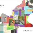 +Bird ~武井ゆみこ絵画展~