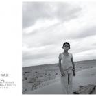 江平龍宣 写真展『Bharat』