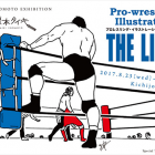 Pro-wrestling Illustration THE LIVE!!