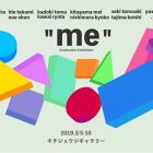"""法政小金井写真部 卒展""""me"""""""