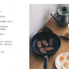 """Kazuhiro Fujita × Bunka Fashion College Exhibition """"recipe"""""""