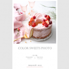 COLOR SWEETS PHOTO-ふたり展-