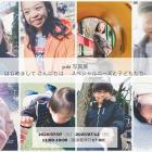 yuki 写真展  はじめまして こんにちは スペシャルニーズと子どもたち