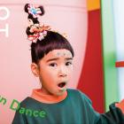 HOHO Exhibition 2020 A/W