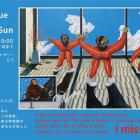 木澤洋一作品展