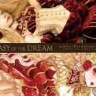 二人展 -FANTASY OF THE DREAM-