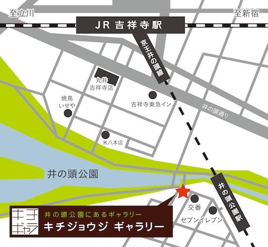 map_ol [更新済み]